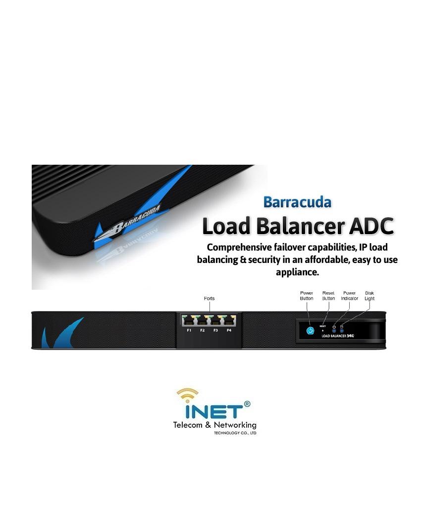 Barracuda Load Balancer ADC 540